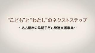 動画 全編イメージ
